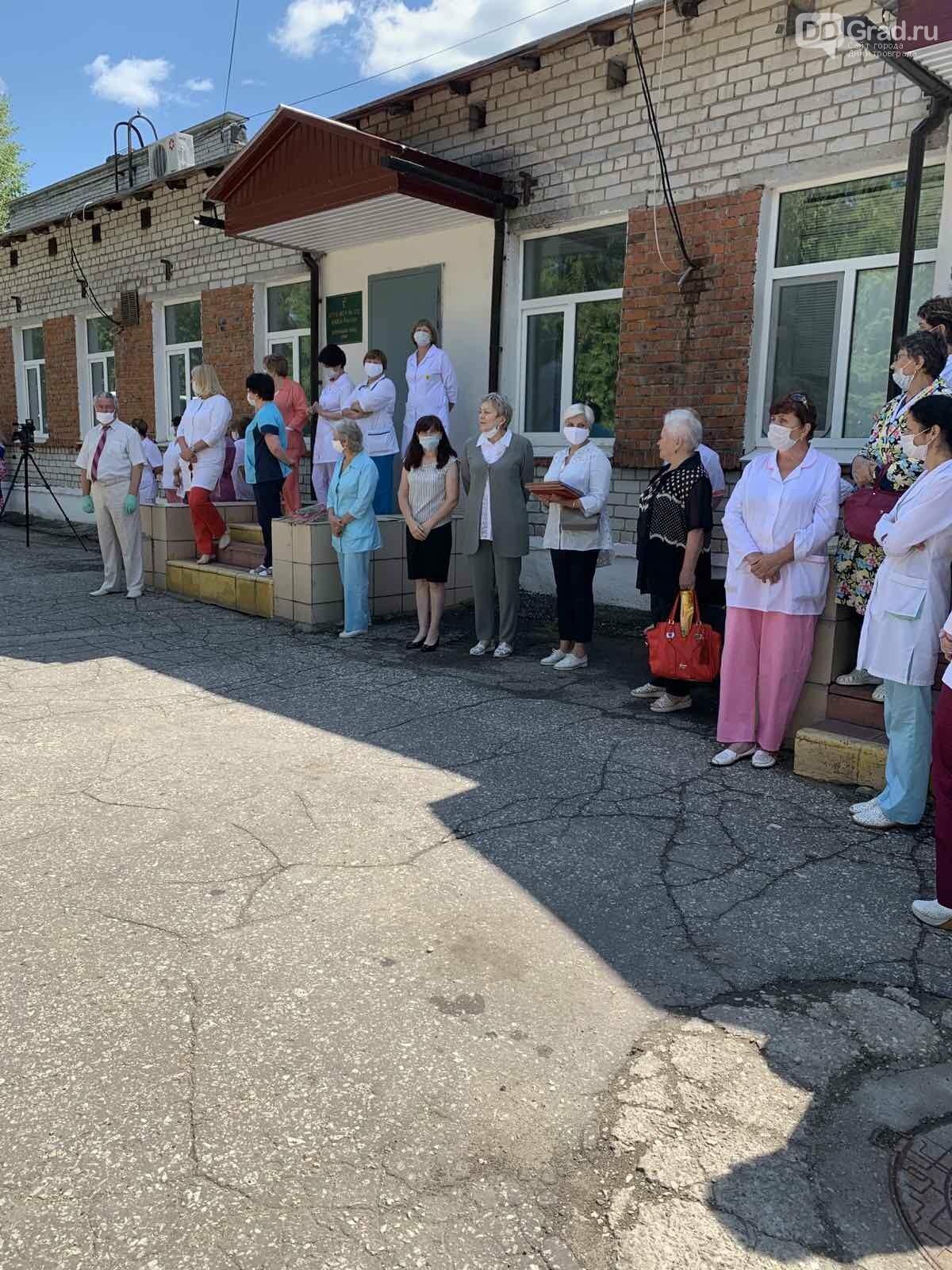 В Димитровграде поздравляли с Днем медицинского работника , фото-1