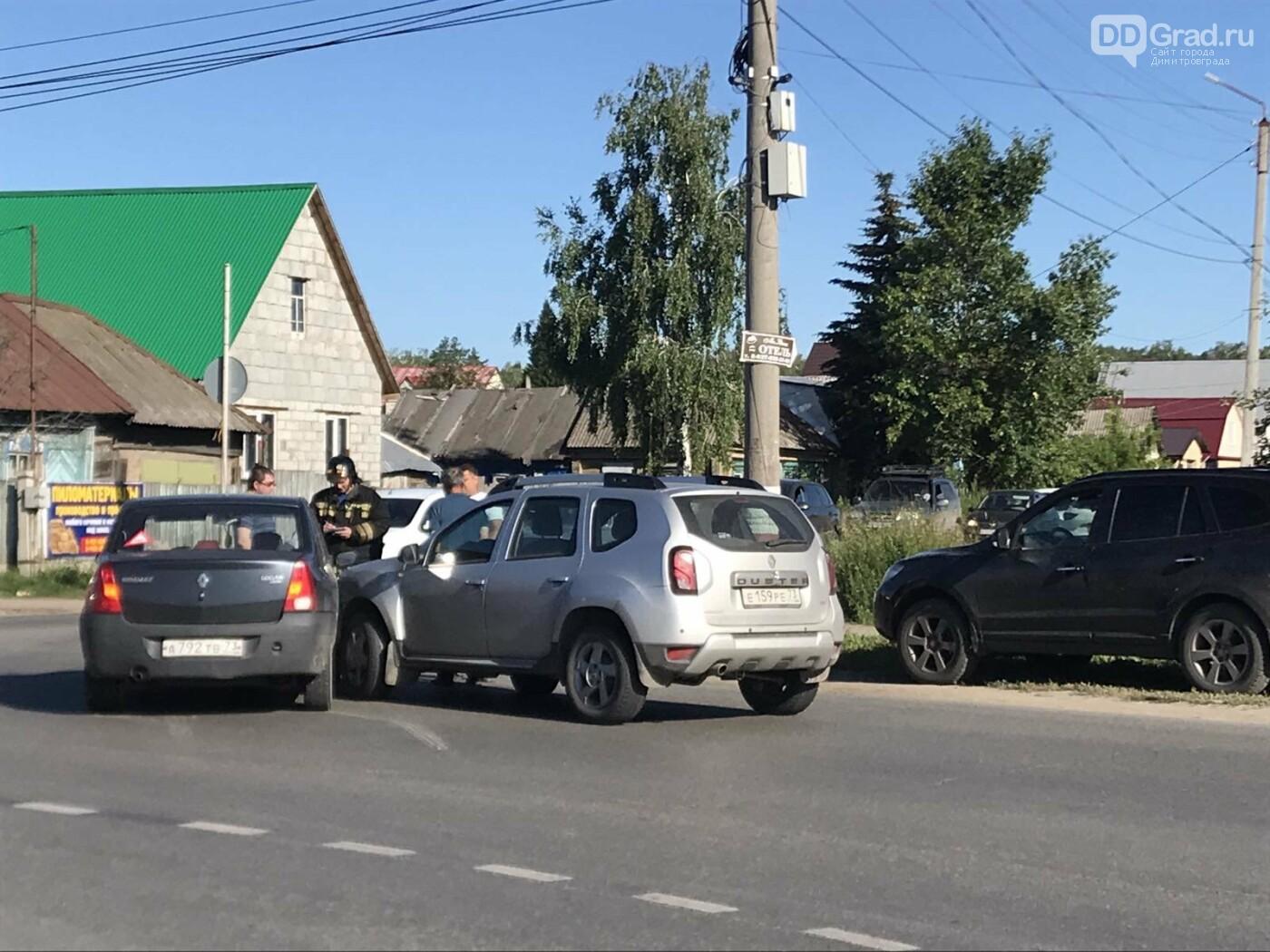 Утром в Димитровграде произошло ДТП, фото-1