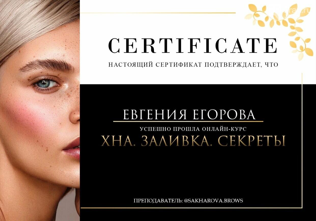 Лучшие привычки для идеальной кожи-рекомендации специалиста , фото-5