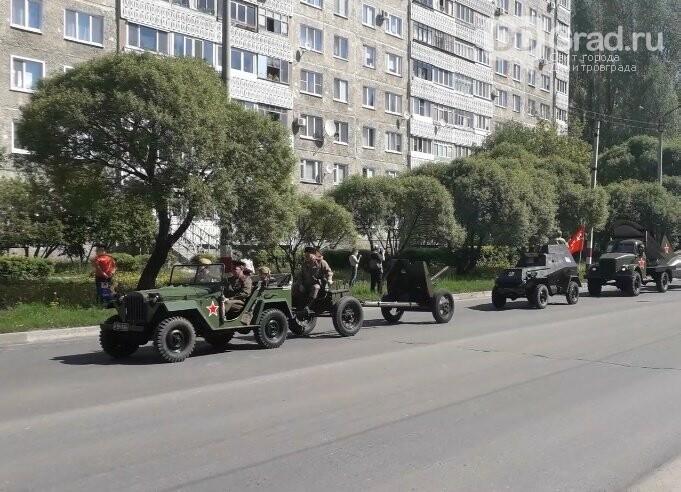 Военная техника из Димитровграда примет участие в Параде Победы, фото-1