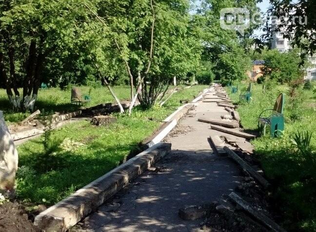 В Димитровграде полным ходом идёт реализация нацпроекта «Жильё и городская среда», фото-2