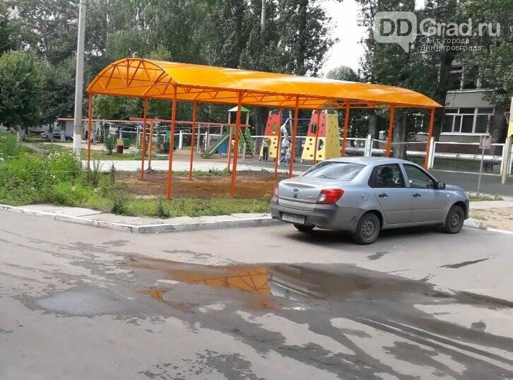 В Димитровграде полным ходом идёт реализация нацпроекта «Жильё и городская среда», фото-6