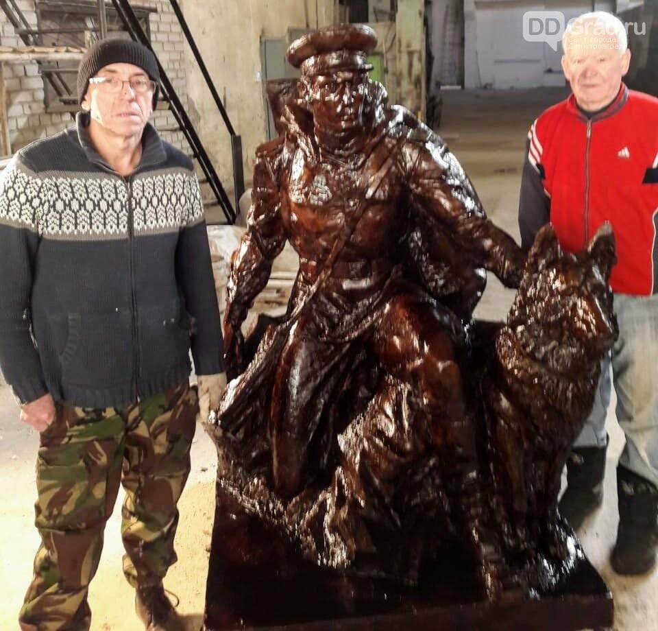 В гостях у димитровградского скульптора, фото-2