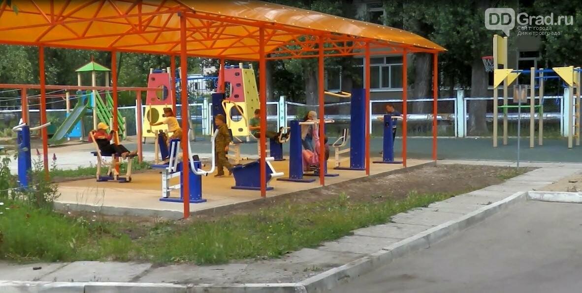 В Димитровграде спорт становится ближе, фото-1