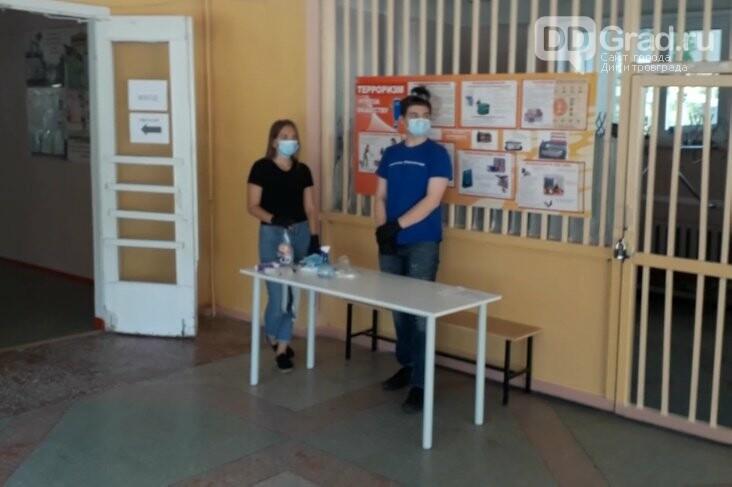 В Димитровграде проходит последний день голосования по Конституции РФ, фото-3