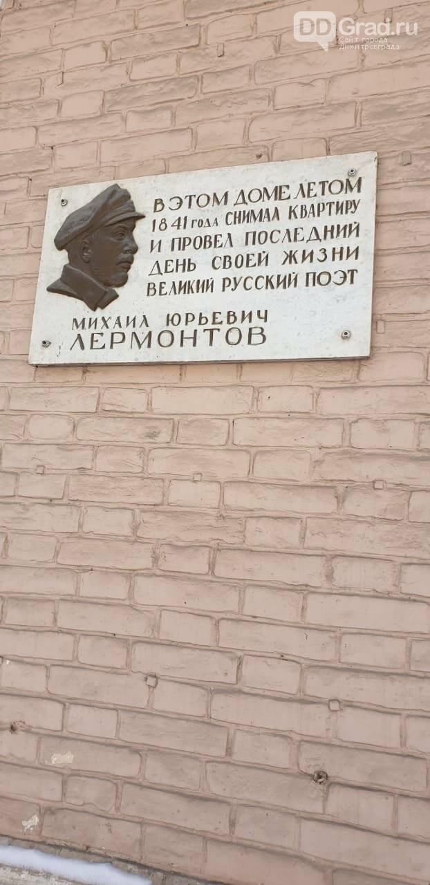 Путешествуя по России с квадратными глазами. Северный Кавказ. Часть 1, фото-2