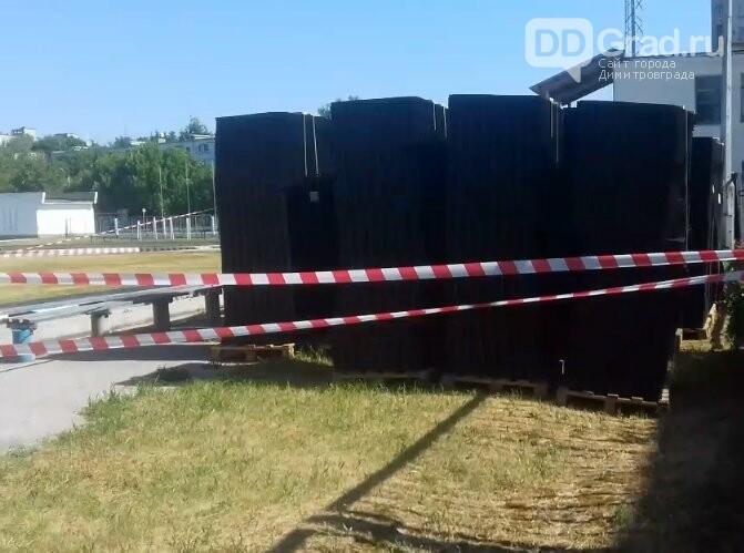 Стадион «Старт» в Димитровграде получит новый облик, фото-1