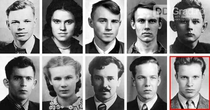 Поставлена точка в деле гибели группы Дятлова, фото-1