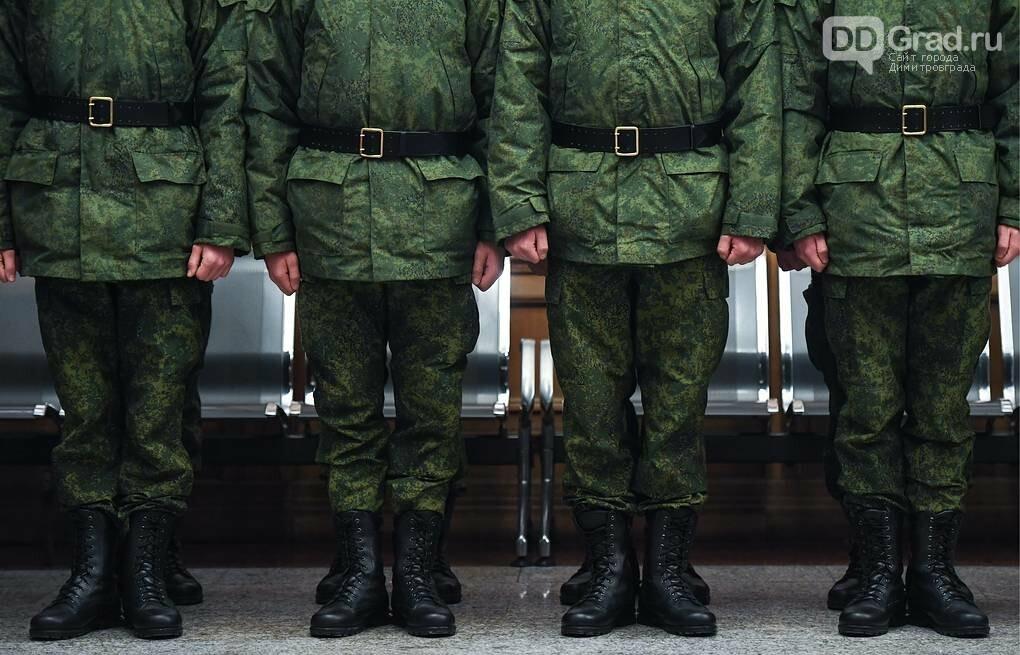 Президент объявил о призыве на военные сборы, фото-1
