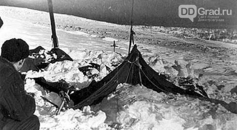 Поставлена точка в деле гибели группы Дятлова, фото-4