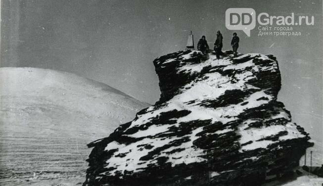 Поставлена точка в деле гибели группы Дятлова, фото-3