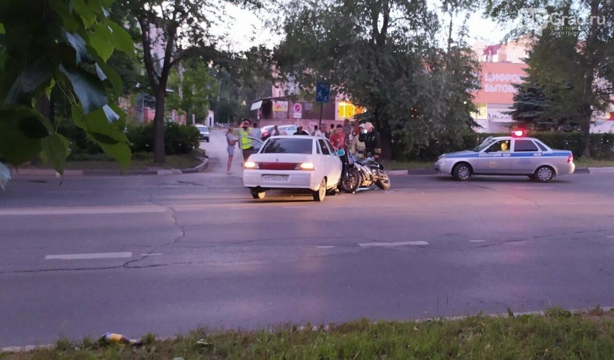 В Димитровграде произошло ДТП, фото-1