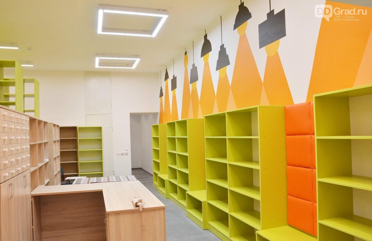 В Димитровграде появится библиотека нового поколения, фото-1