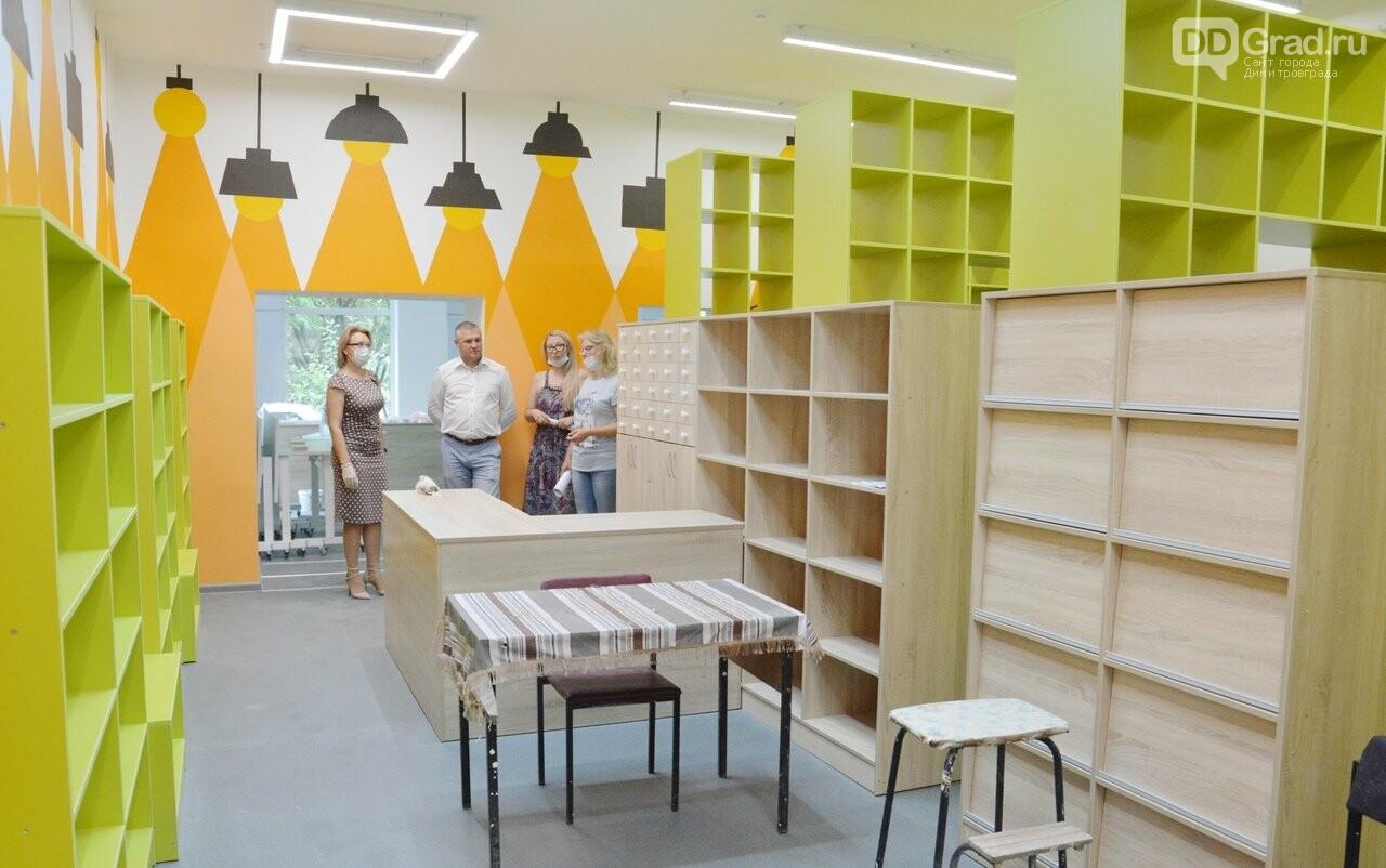 В Димитровграде появится библиотека нового поколения, фото-2