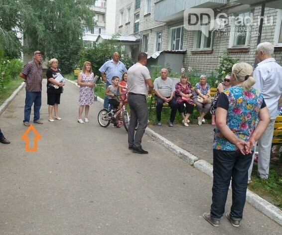 В Димитровграде «началась» избирательная кампания, фото-1