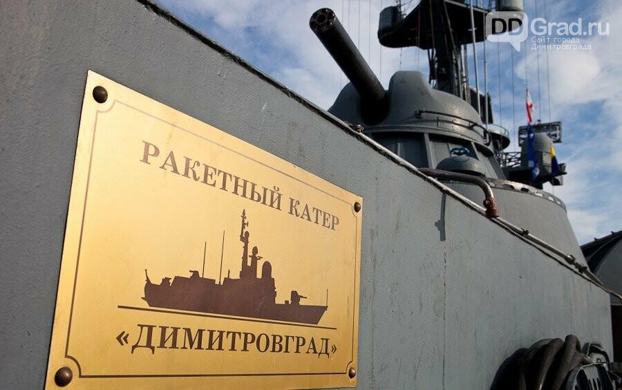 День Военно-Морского Флота – большой и важный праздник для России, фото-3