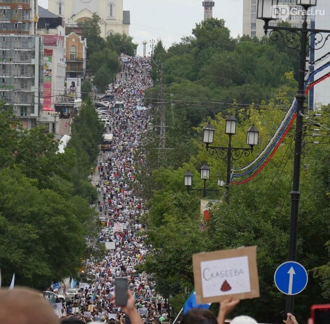 В Хабаровске третью субботу подряд люди выходят на улицу в поддержку Фургала, фото-3