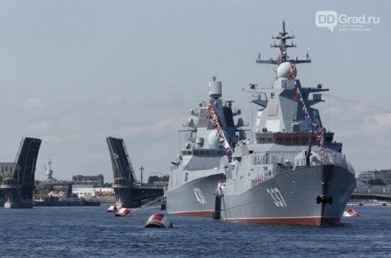 День Военно-Морского Флота – большой и важный праздник для России, фото-4