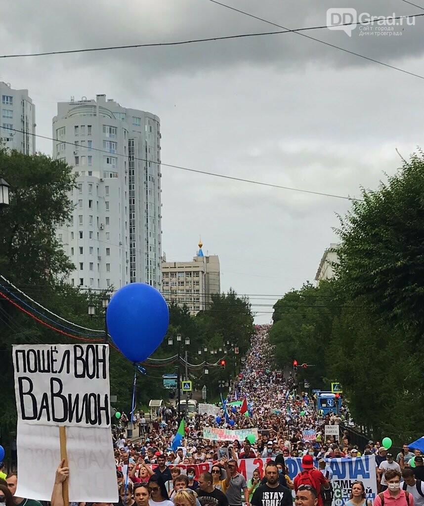 В Хабаровске третью субботу подряд люди выходят на улицу в поддержку Фургала, фото-4