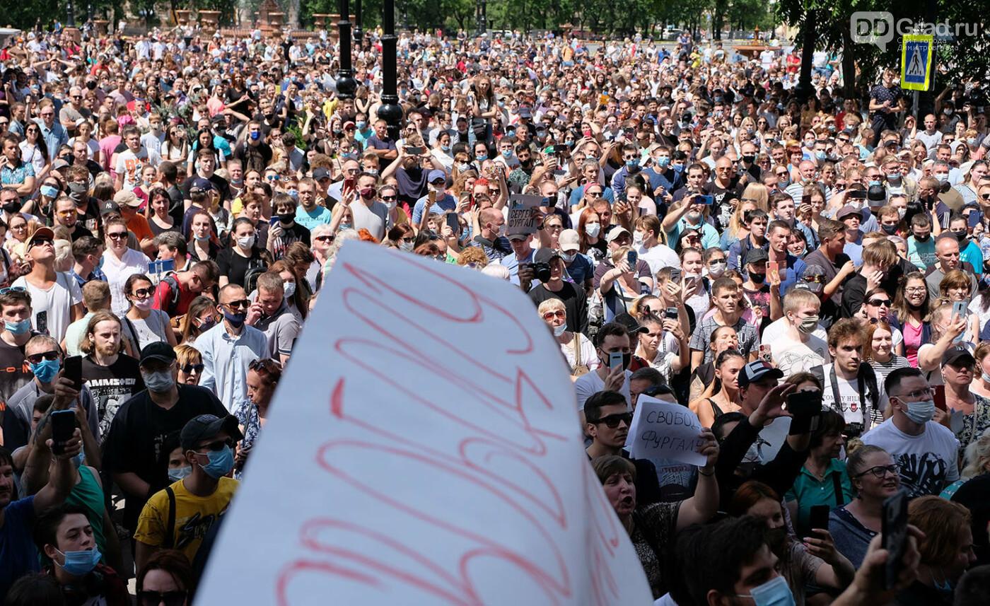 В Хабаровске третью субботу подряд люди выходят на улицу в поддержку Фургала, фото-2
