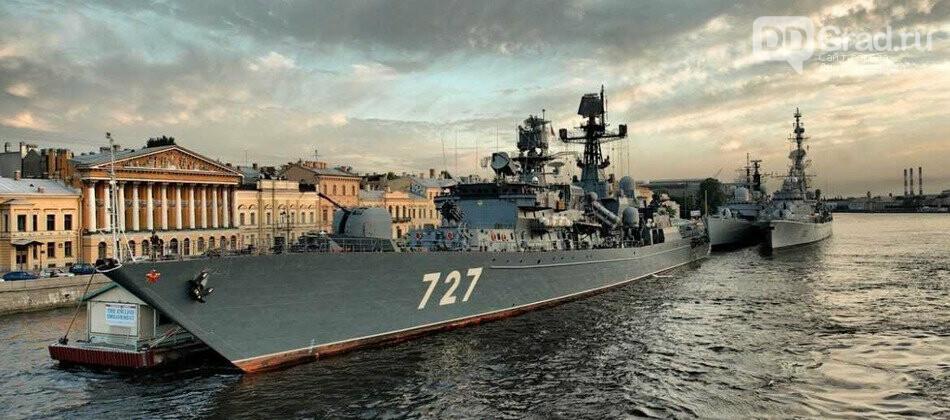 День Военно-Морского Флота – большой и важный праздник для России, фото-2