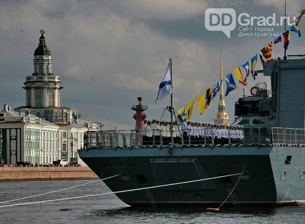 День Военно-Морского Флота – большой и важный праздник для России, фото-1