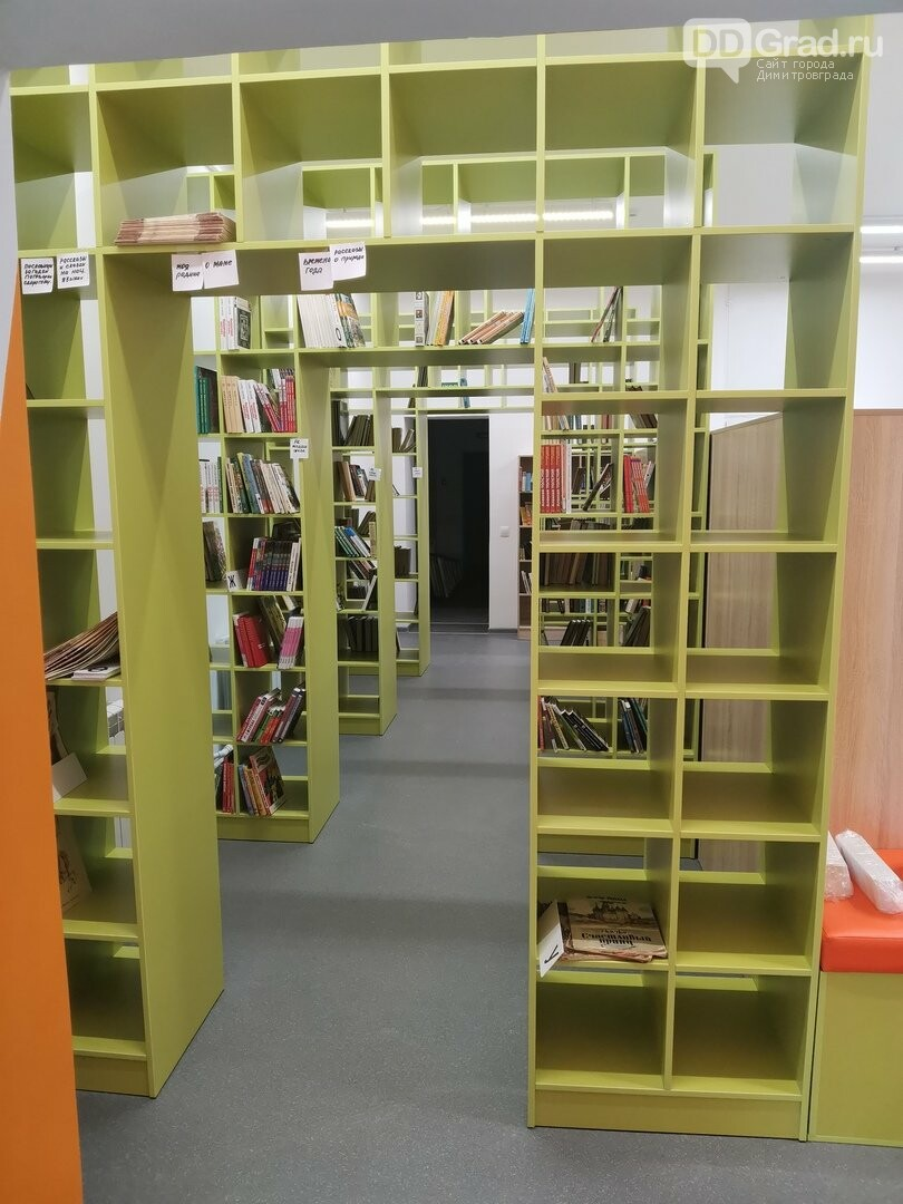 Все ремонтные работы в димитровградской библиотеке нового поколения завершены, фото-1