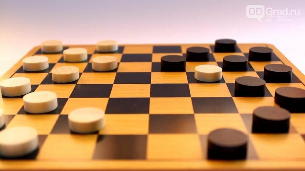 Димитровградцы могут принять участие в онлайн-турнирах по шахматам и шашкам, фото-2