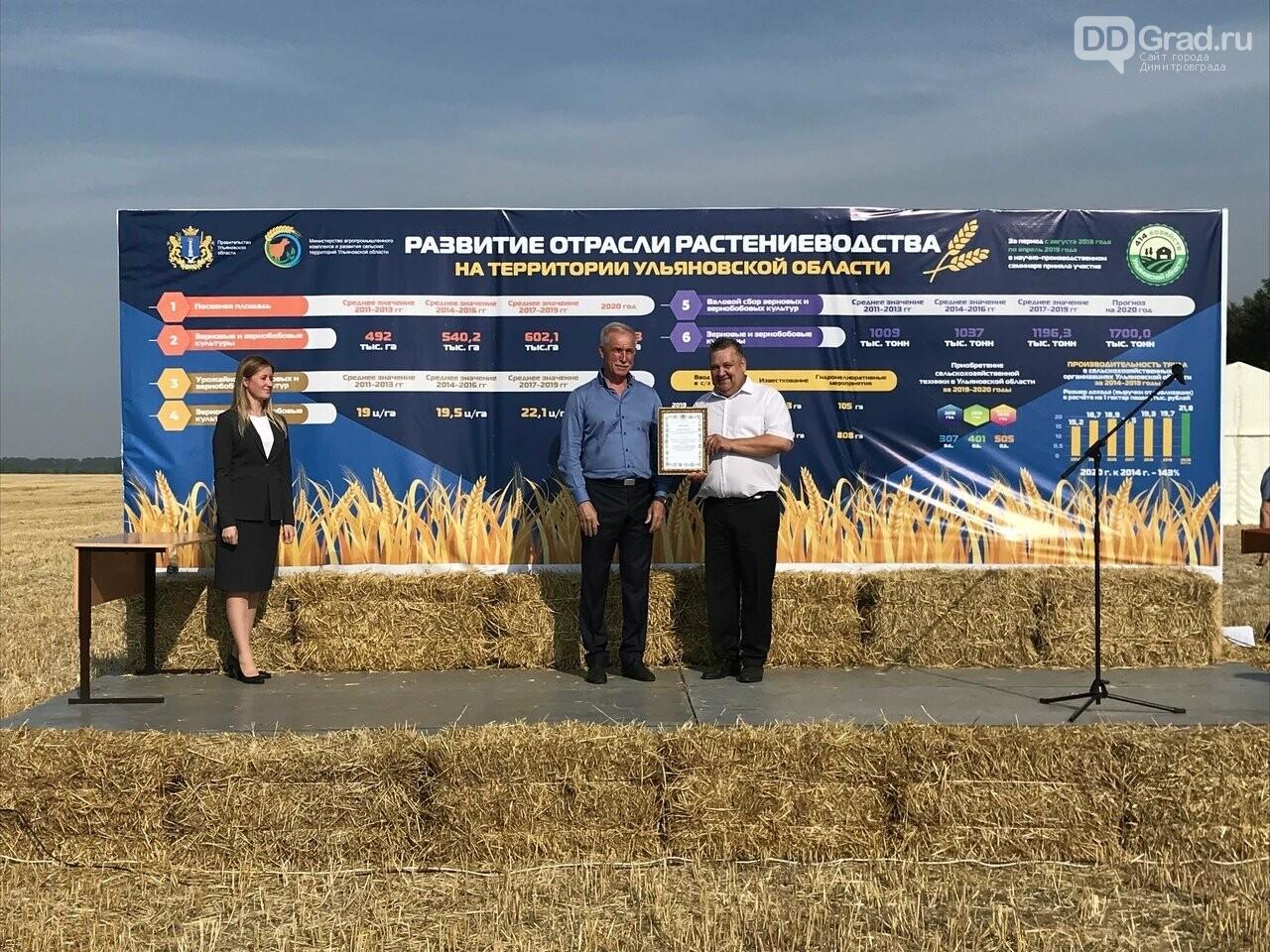 В Ульяновской области собрали более миллиона тонн зерна, фото-3