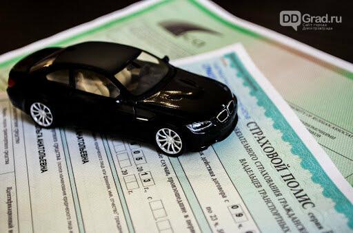 Осенью автовладельцев ждёт ряд изменений, фото-1