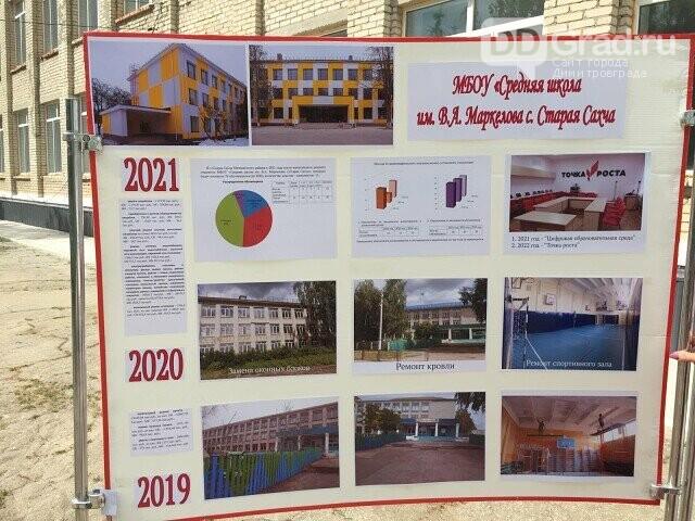 Старосахчинскую среднюю школу откроют в 2021 году, фото-1