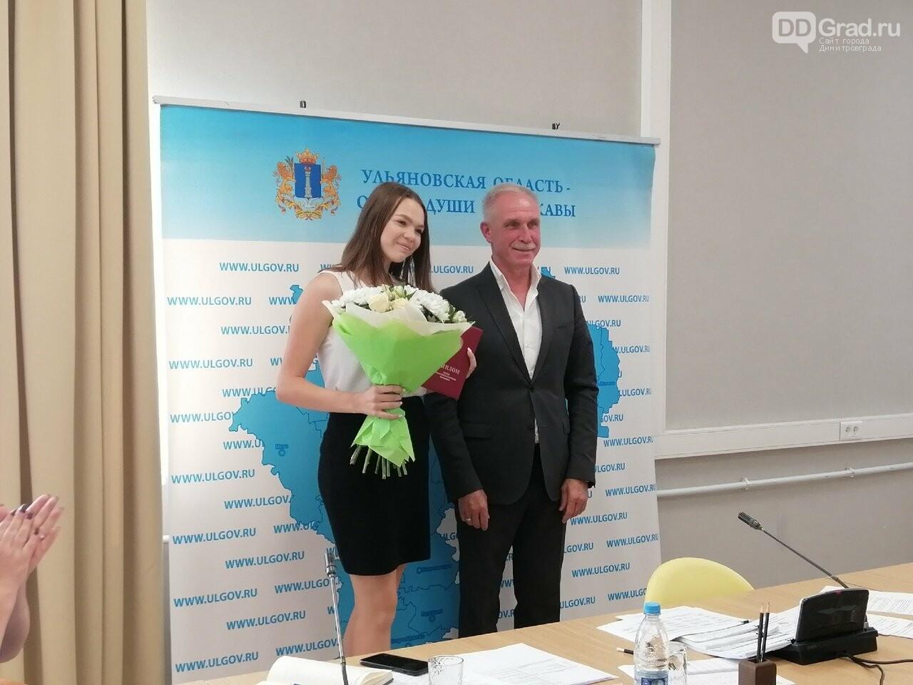 Димитровградских призёров Всероссийских олимпиад школьников наградили медалями , фото-1