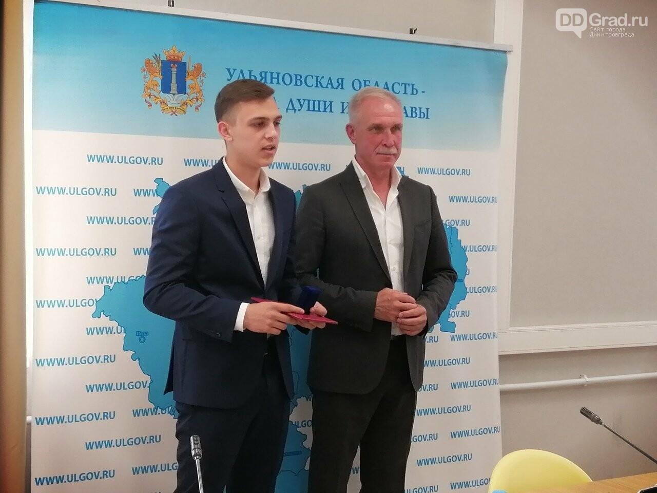 Димитровградских призёров Всероссийских олимпиад школьников наградили медалями , фото-2