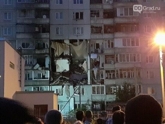В Ярославле введён режим ЧС из-за взрыва газа в многоэтажном доме , фото-1