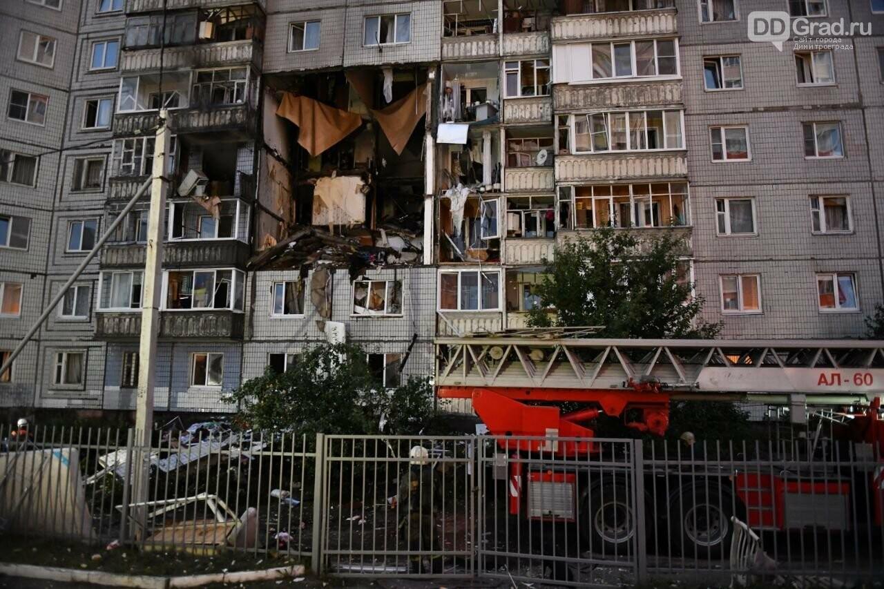 В Ярославле введён режим ЧС из-за взрыва газа в многоэтажном доме , фото-3