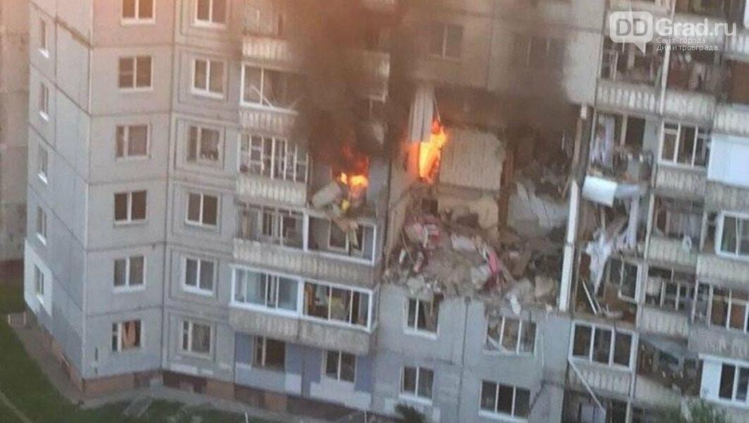 В Ярославле введён режим ЧС из-за взрыва газа в многоэтажном доме , фото-2
