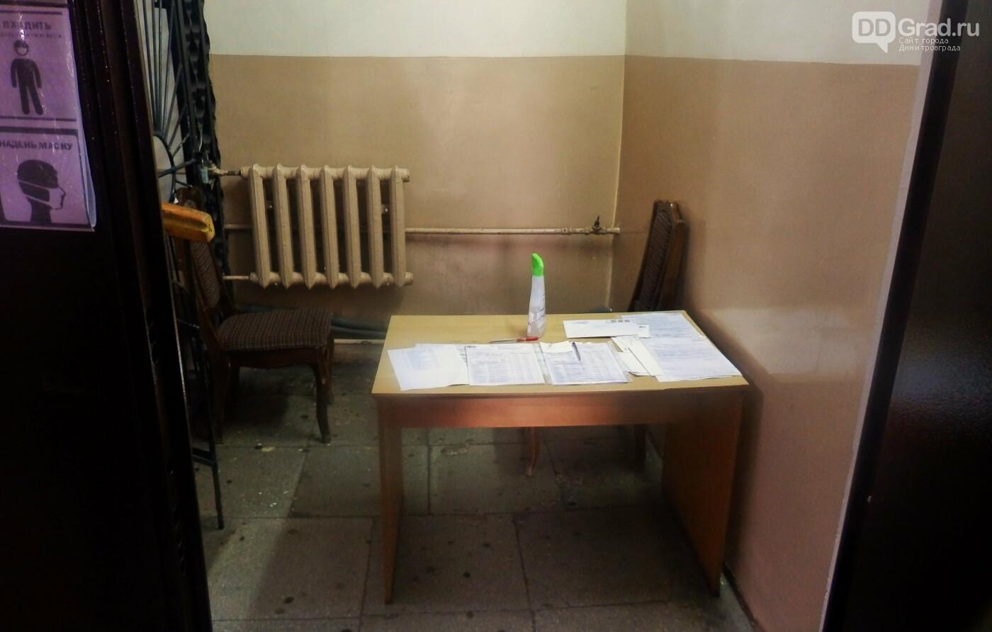 Димитровградский Центр занятости возобновил приём граждан, фото-1