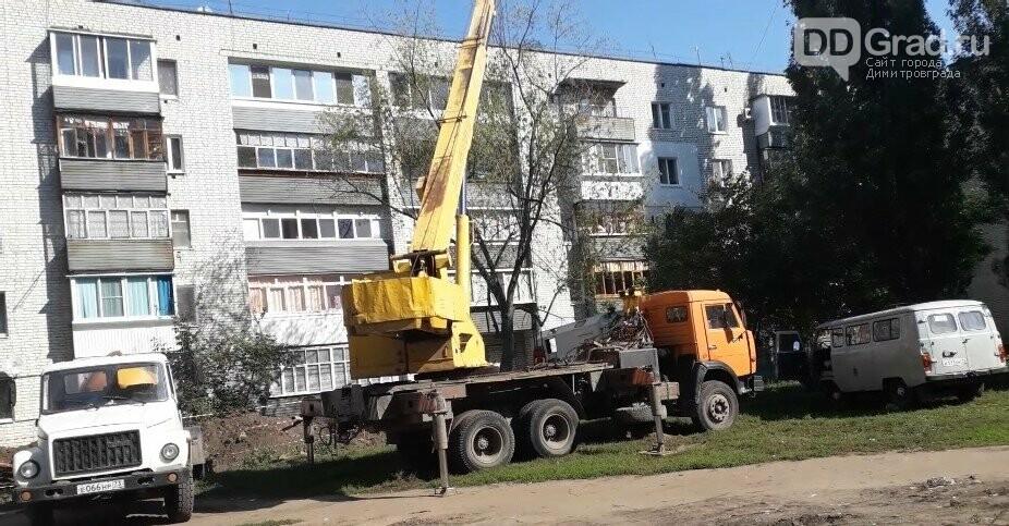 В Димитровграде продолжается подготовка к отопительному сезону, фото-1
