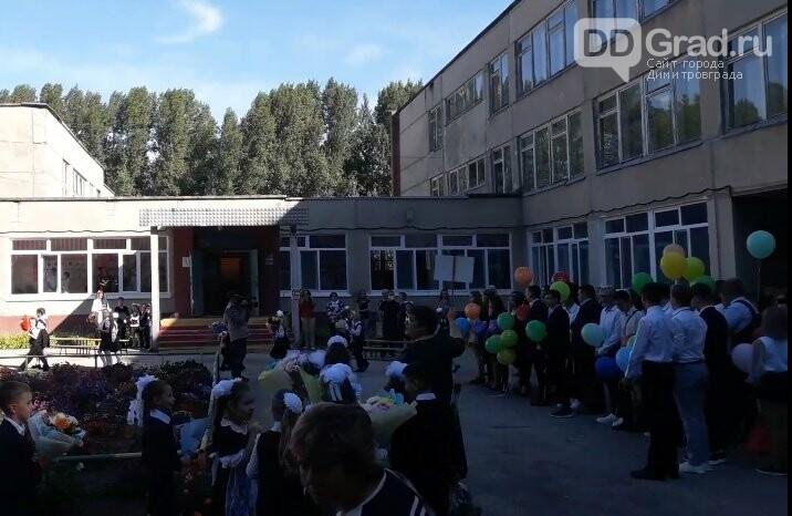 В димитровградской средней школе № 9 в День знаний прошла праздничная линейка, фото-2