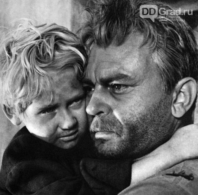 Димитровград присоединится к всероссийской акции «Великое кино Великой страны», фото-1