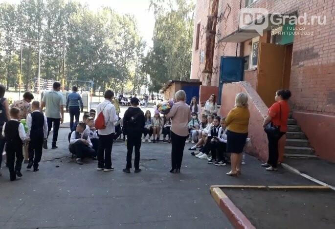 В димитровградской средней школе № 9 в День знаний прошла праздничная линейка, фото-5