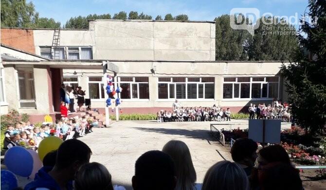 В димитровградской средней школе № 9 в День знаний прошла праздничная линейка, фото-4
