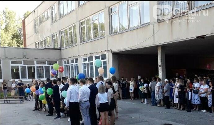 В димитровградской средней школе № 9 в День знаний прошла праздничная линейка, фото-3