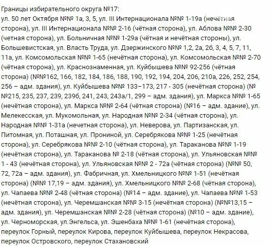 С сегодняшнего дня в Димитровграде началось досрочное голосование по сентябрьским выборам, фото-3