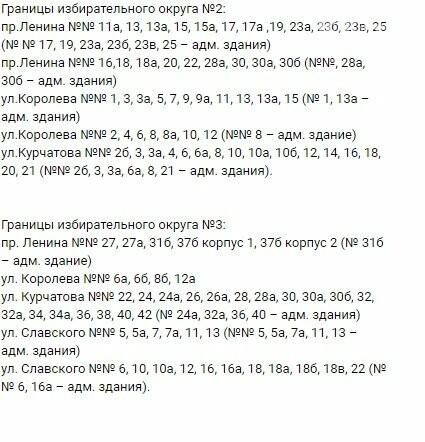 С сегодняшнего дня в Димитровграде началось досрочное голосование по сентябрьским выборам, фото-1