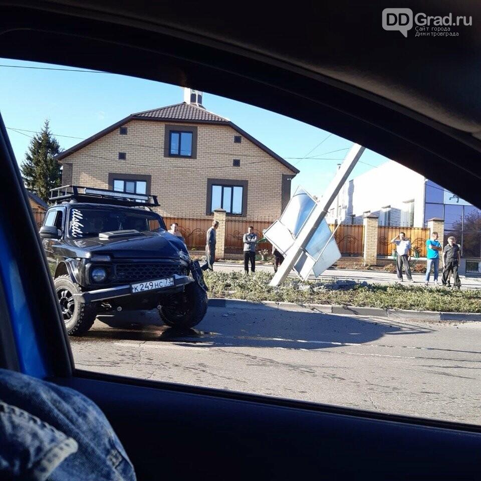 На улице Гоголя в Димитровграде произошли две дорожные аварии, фото-1
