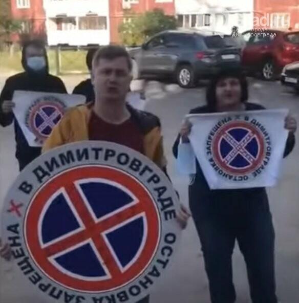 В Димитровграде встреча депутата ГосДумы Алексея Куринного с жителями закончилась скандалом, фото-1