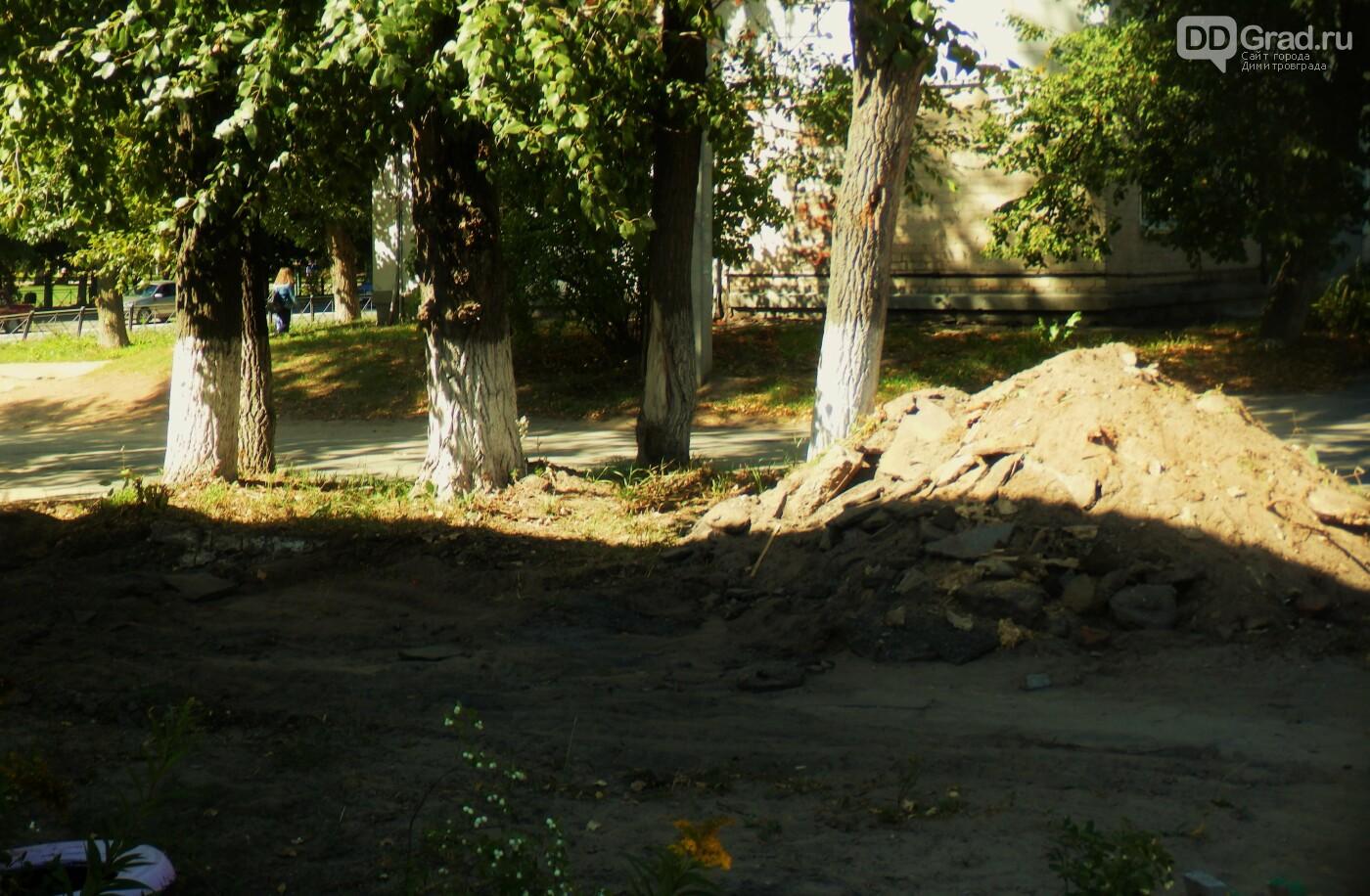 Начался ремонт тротуара возле димитровградского детского сада №16, фото-5