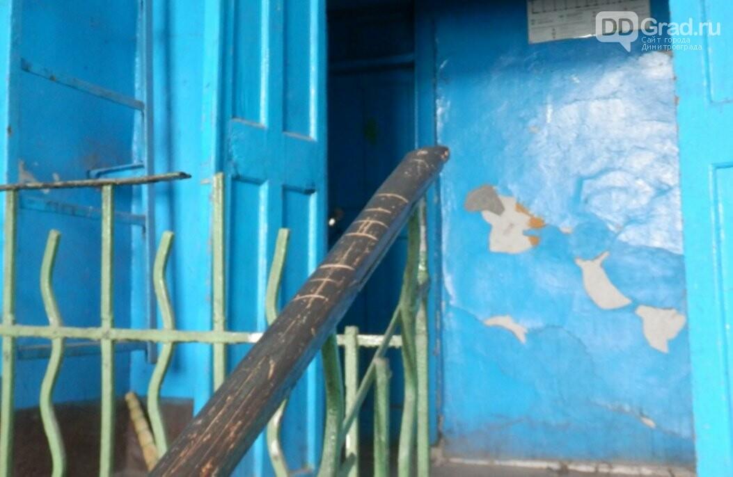 В Димитровграде готовят к сносу дом-призрак, фото-1