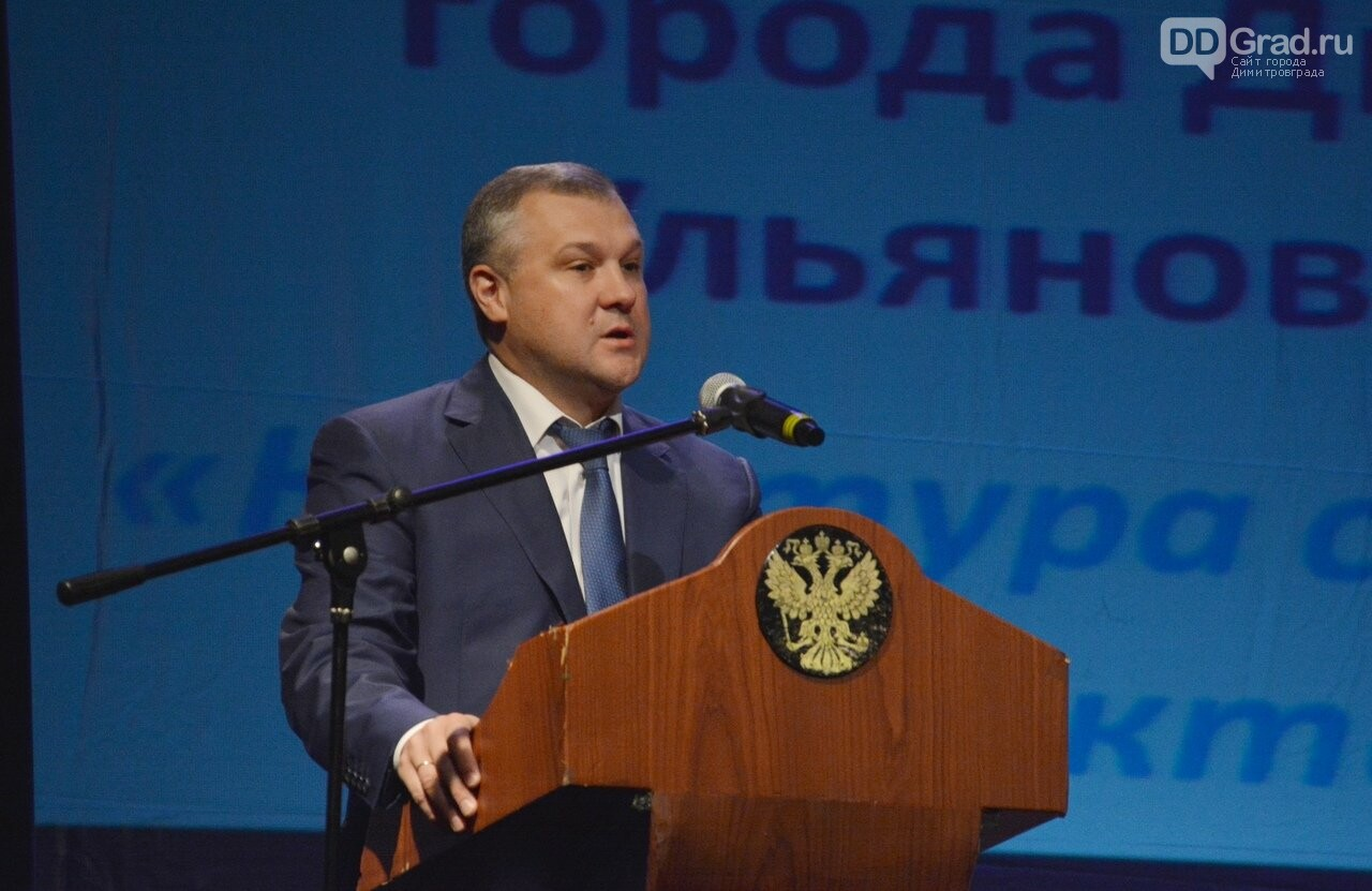 В Димитровграде прошла ежегодная конференция работников культуры, фото-1